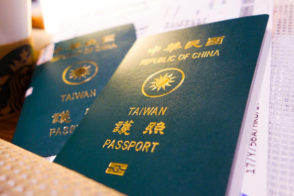 [巴黎|緊急事件] 在法國護照遺失怎麼辦?緊急處理三步驟。