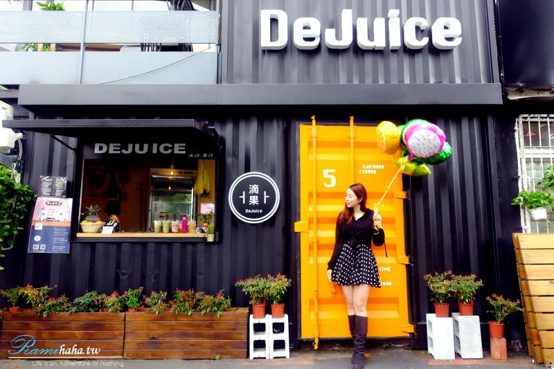 [台北中山] 滴果DeJuice-純天然果汁x超可愛貨櫃屋x堅持不加糖不加水