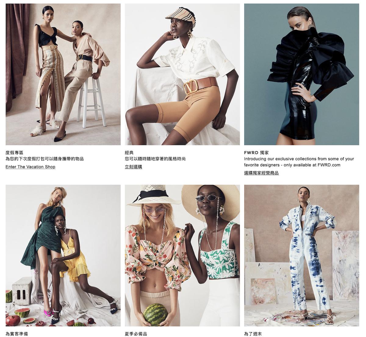 forward-code-discount-Acne Studios-Alexander Wang-Mansur Gavriel-Givenchy-折扣碼-網購-特價-優惠-便宜-美妝-保養品-時尚-歐美彩妝-Mac-免運費-運費-尺寸-洋裝-包包-關稅-評價-介紹-ptt