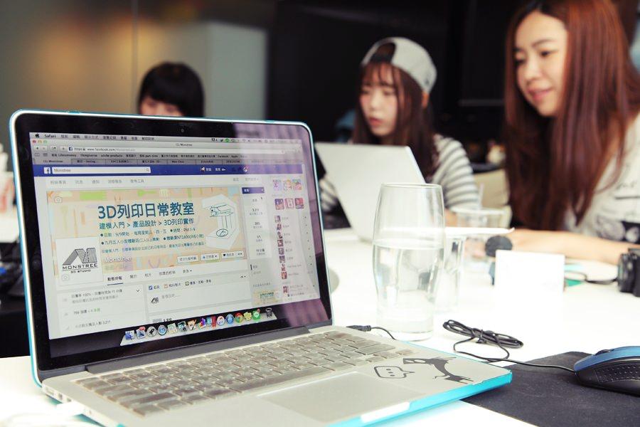 [台北] 信義區 世貿站 – Niceday-3D列印學習3步驟,做出藍芽機器人-台灣稀土 Monstree 3D列印工作室