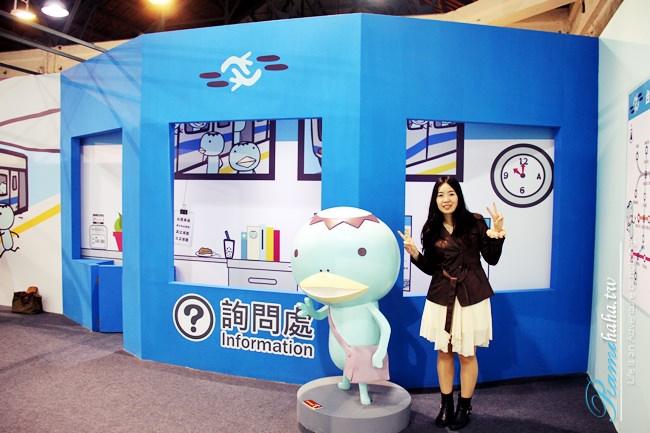 台北-阿朗基-華山文創園區-展覽-環遊世界-可愛插畫-愛旅行