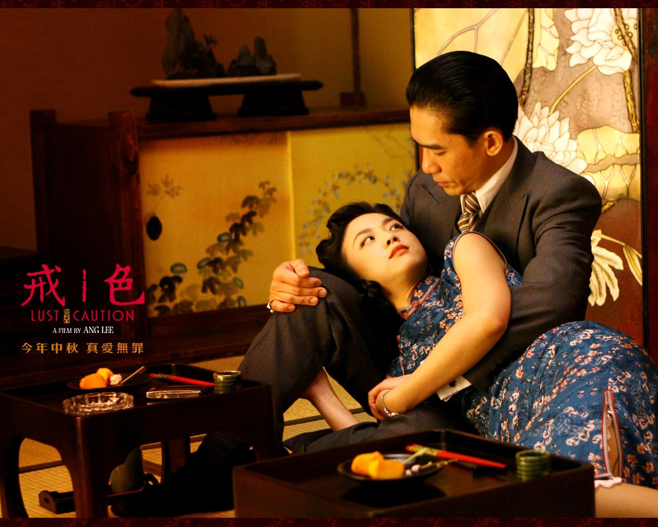 Lust-Caution-色戒-李安電影-上海-張愛玲-取景