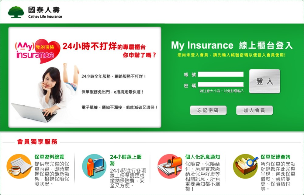 insurance-03