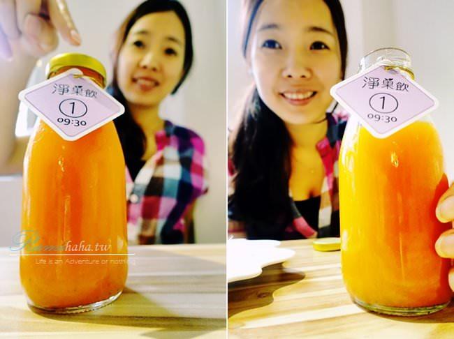 juice20150615-002