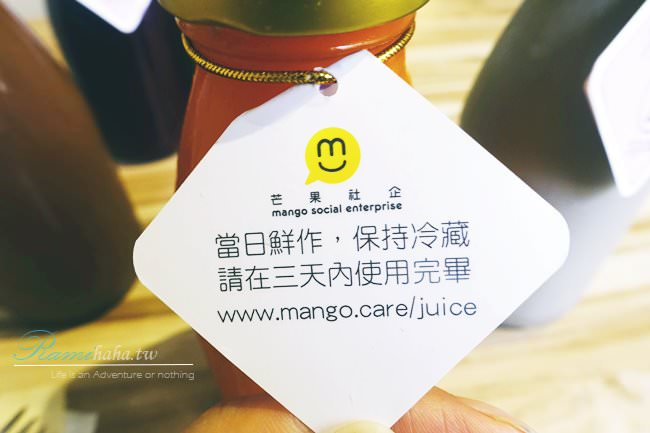juice20150615-0050