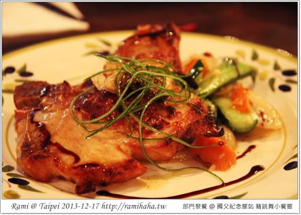 [台北] 板南線 國父紀念館站 好吃到 豬跳舞小餐館 – 在地食材義式料理 小豬主題餐廳 美食推薦