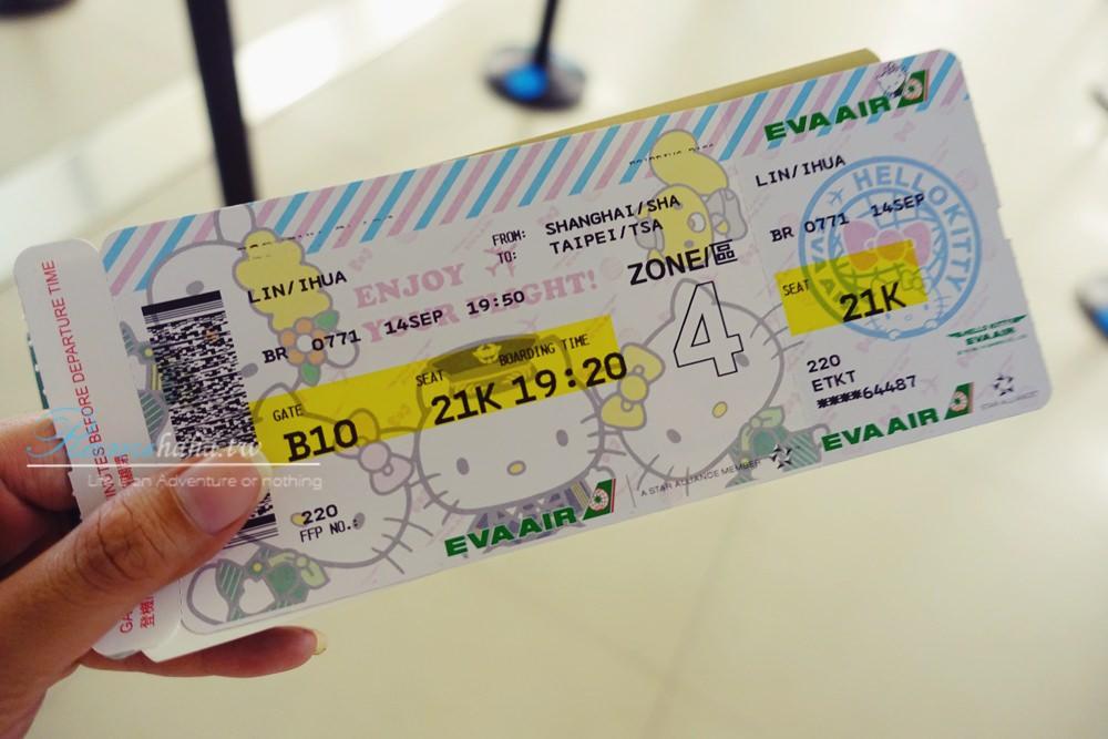 [旅遊] 長榮航空 免費機票 怎麼換?- 如何快速累積里程與升等 x 旅遊信用卡比較