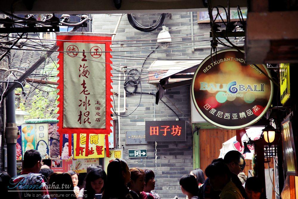 shanghai20151016-010