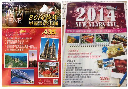 sydney_travel